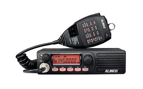 Alinco DR-B185HT VHF Radio 144 - 148 MHz 85 Watts