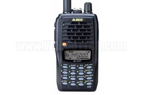 Alinco DJ-V57T Dual Band 144MHz 5W / 430MHz 4.5W HT