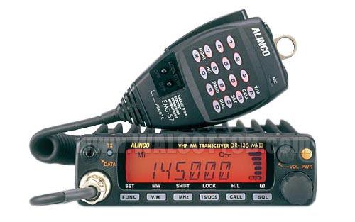 Alinco DR135TMKIII VHF 2 Meter 144 - 148 MHz Transceiver