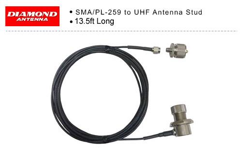 Diamond C213SMA Cable Assembly